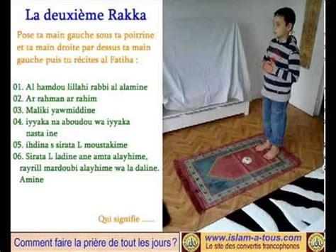 la prière comment faire la pri 232 re musulmane