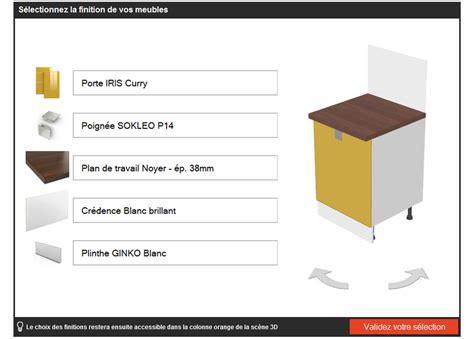 plan cuisine 3d gratuit logiciel de plan de cuisine 3d gratuit zhitopw