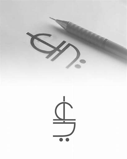 Arabic Typography Behance Calligraphy Allam Nermeen Ali