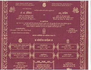 Hindu Wedding Card Wordings In Hindi – Mini Bridal