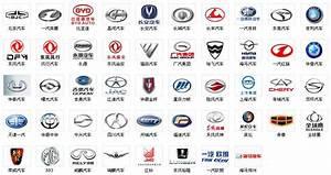 World Of Cars: car brands