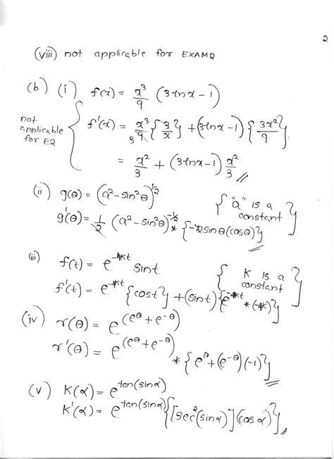 7 best images of college algebra worksheets printable