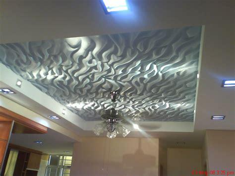 Living Room False Ceiling Design For Bedroom Pop Design