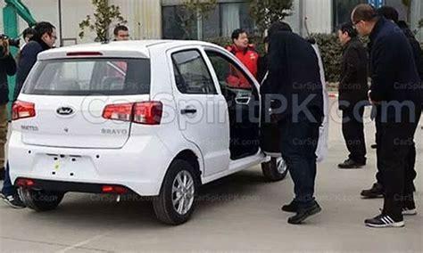 United Auto Bravo Price In Pakistan, Specifications