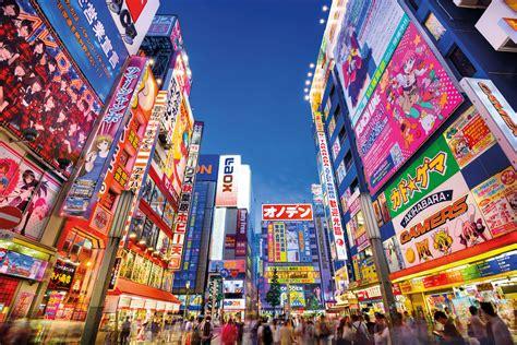 Insiders Guide Japan Duo Magazine