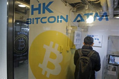 Hong kong has been bustling with bitcoin activity ever since china decided to clamp down on cryptocurrencies, with several exchanges moving their base from the mainland to this autonomous territory. Bitcoin sees wild swings ahead of launch of futures ...