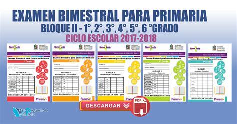 examen de primaria quinto grado gratis y actualizados examen bimestral para educaci 243 n primaria 1 176 2 176 3 176 4 176 5