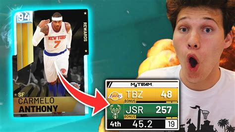 *NEW* GAMEBREAKING DIAMOND Carmelo Anthony! NBA 2K19 - YouTube