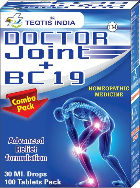 doctor joint medicine cover   problems medicine