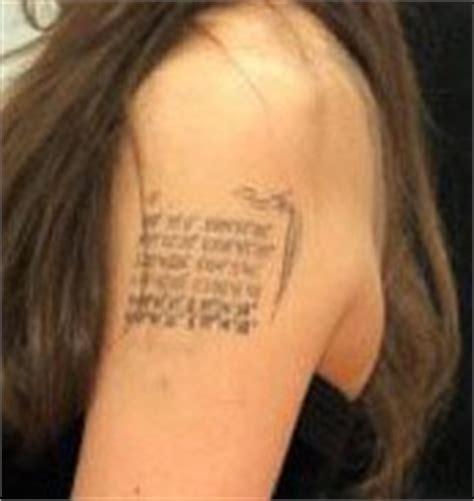 angelina jolie le secret de son nouveau tatouage devoile
