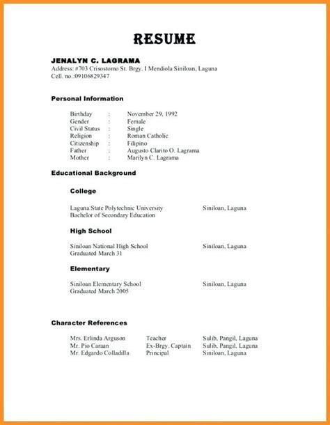 references section  resume paystub format