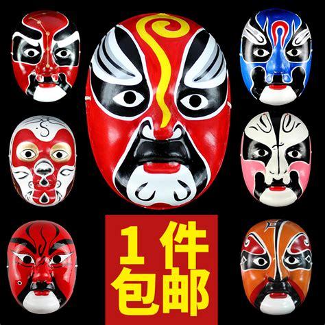 halloween adult sichuan opera face changing beijing opera