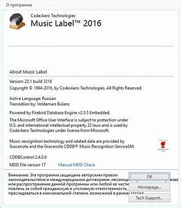 music label 2016 v221 build 3218 With documents music label