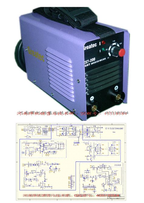 easyarc zx  igbt inverter welder service manual
