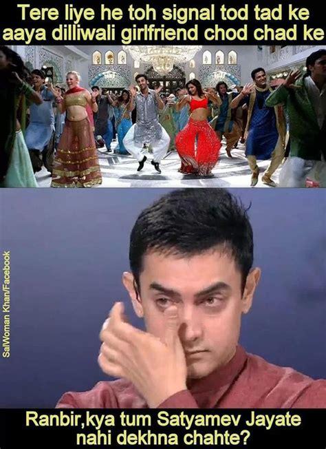 Aamir Khan Memes - alia bhatt s bubble aamir khan s tear bank kamaal r khan s twitter account 7 things lord
