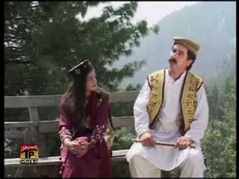 nika jiya dhola shakeel awan latest punjabi