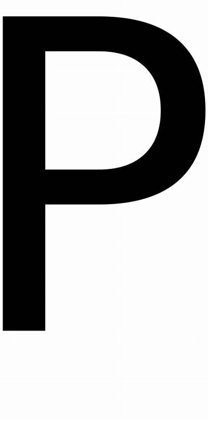 Svg Letter Wiktionary Letterp Wikipedia Wikimedia Archivo