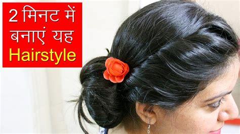 stylish messy bun  girls easy hairstyles hair bun