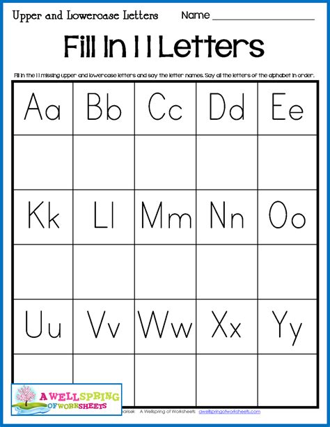 missing letters worksheets 1 circle time