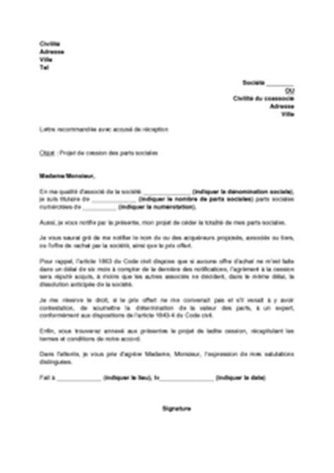 modele lettre cession parts sociales banque lettre de notification du projet de cession de parts