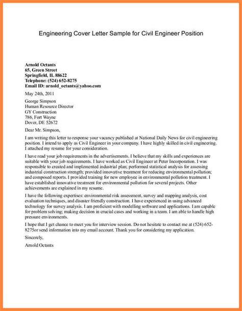 6 application letter of civil engineer bussines