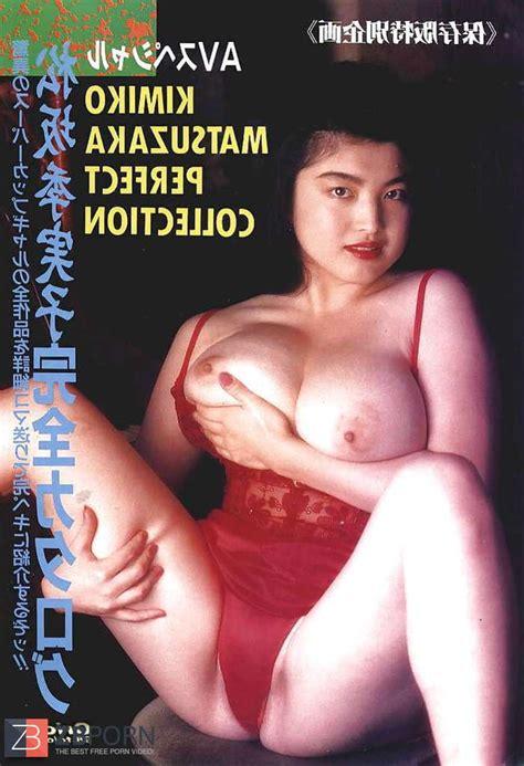 reminiscent vintage retro yam sized boobies asian kimiko
