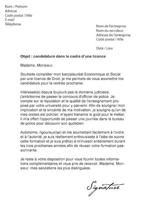 licence pro cuisine modele lettre de motivation licence professionnelle