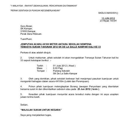 surat rasmi untuk penukaran alamat surat rasmi surat rasmi