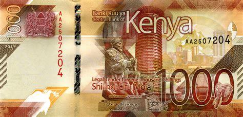 kenya     shilling notes ba ba confirmed banknotenews
