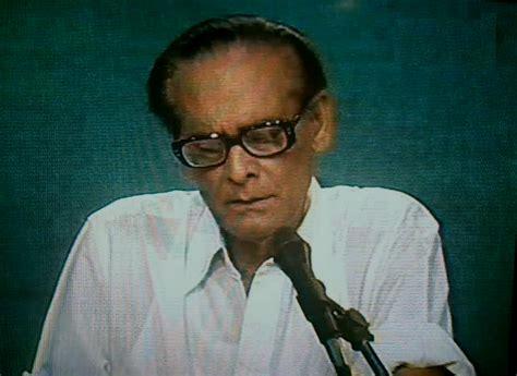 Hemant Kumar Mukherjee