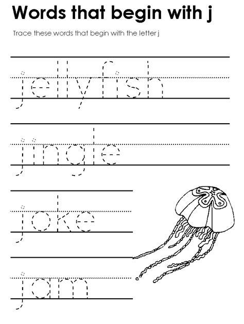 beginning consonant sounds worksheets  kindergarten