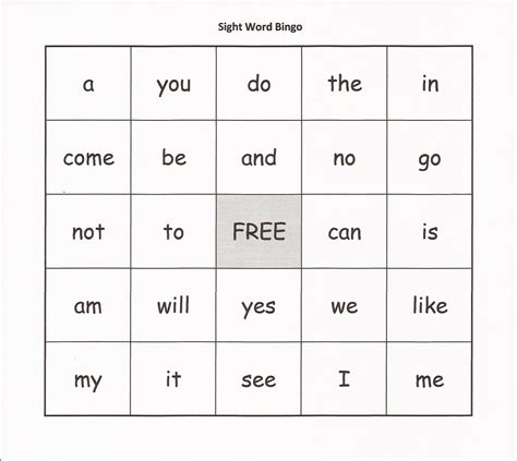 9 Best Images Of Sight Word Bingo Cards Printable  Free Printable Sight Word Bingo Cards