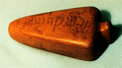 newark holy stones wikipedia