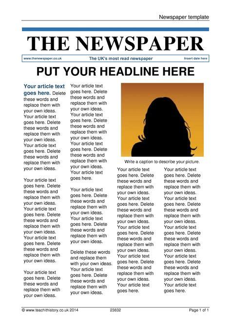newspaper template teaching templates  tools