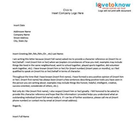 25 best ideas about reference letter on