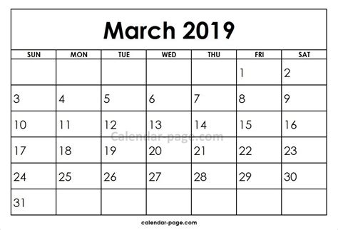 march printable calendar template tech calendar february