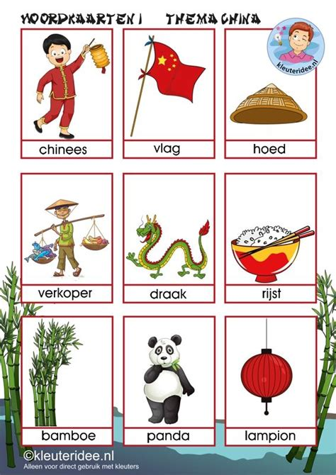 355 best thema china kleuters theme china preschool 678 | ff17551b2431c1f9746e829ebd814418 project china project landen