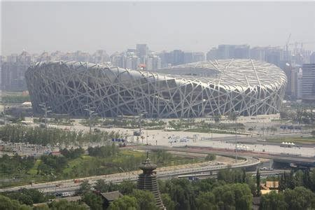bureau du service national de recrutement la chine compte désormais plus de citadins que de ruraux