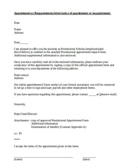 official appointment letters   samples examples