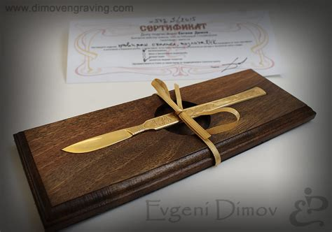 gallery knives evgeni dimov hand engraving engraved  gold plated scalpel  stand