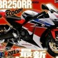 Cbr 250rr And Kawasaki Versys X 250 by Honda Vfr 800 F Vs Kawasaki Z 1000 Sx Motorcycles