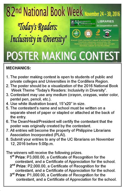 national book week poster making contest