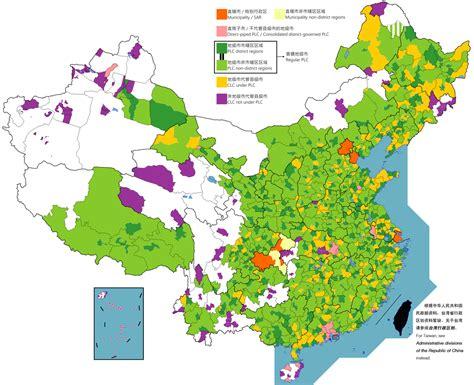 list  cities  china wikipedia