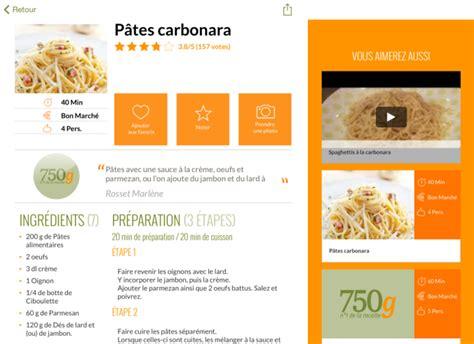 750g cuisine 77 000 recettes de cuisine 750 grammes design bild