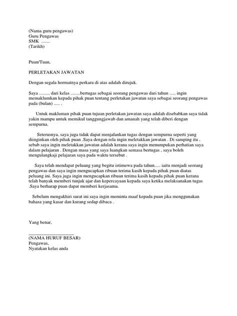 surat rasmi letak jawatan pengawas sekolah rasmi