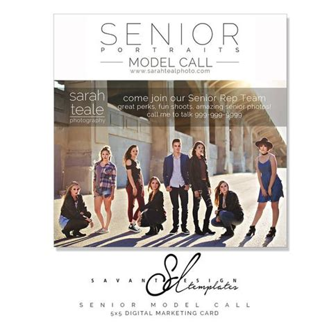 senior photography model call template photoshop template