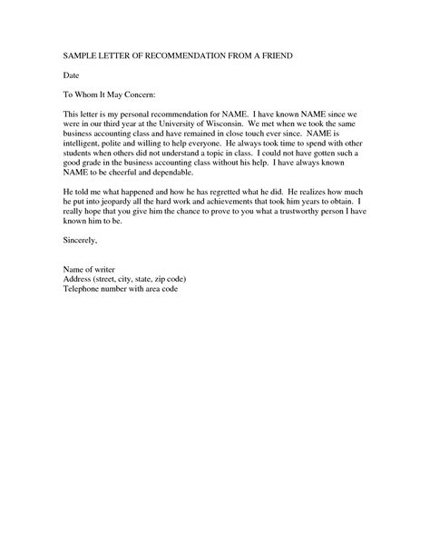 Cover Letter To A Friend by Reference Letter Exles For A Friend Business