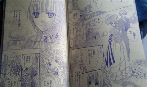 Monthly Lala 07/2011~