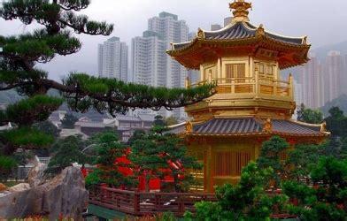 Ķīna | JS ROUTE