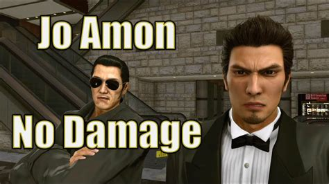 yakuza kiwami  jo amon  damage youtube